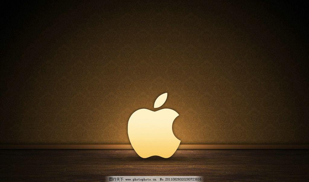 金色苹果 壁纸 金色 电脑屏保