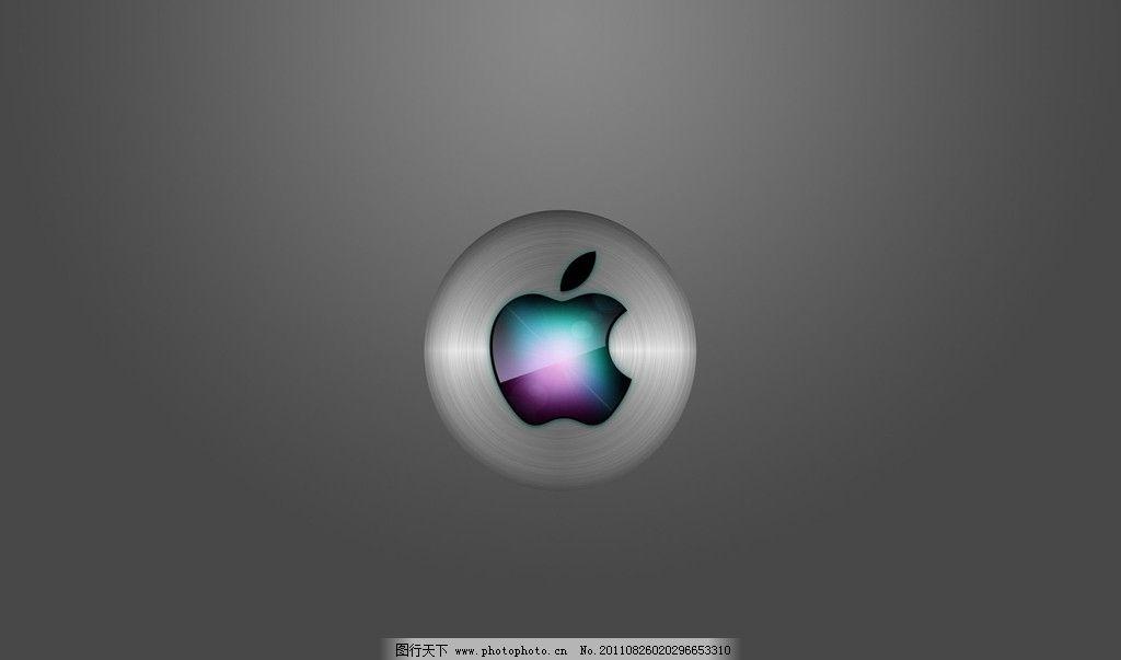 苹果壁纸 壁纸 银灰 电脑屏保
