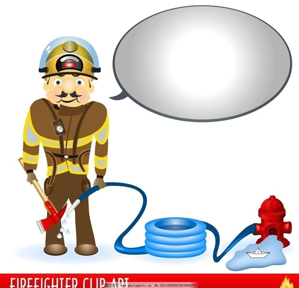 消防人员 消防员 其他人物 矢量人物图片