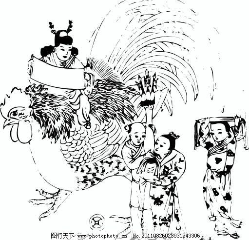 中国古代人物 中国 古代 传统 吉祥 文化 艺术 矢量 图案 线描 钢笔画