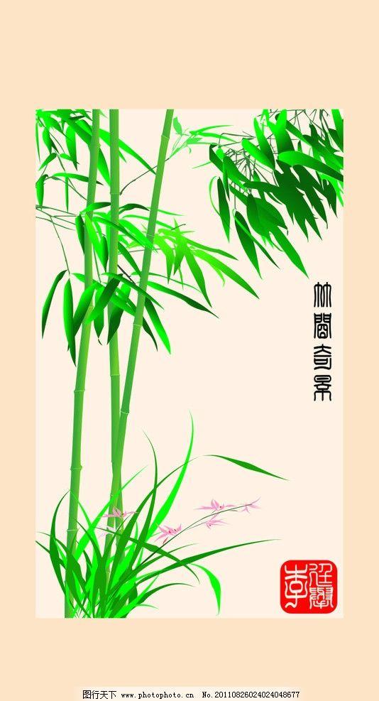 竹子山水画 竹子 兰花 叶子 自然风景 自然景观 矢量 cdr