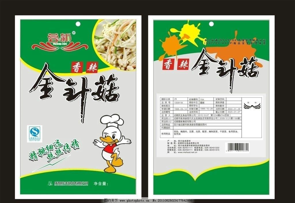 香辣金针菇(包装袋) 包装 蘑菇 矢量 素材 金针蘑 包装设计 广告设计