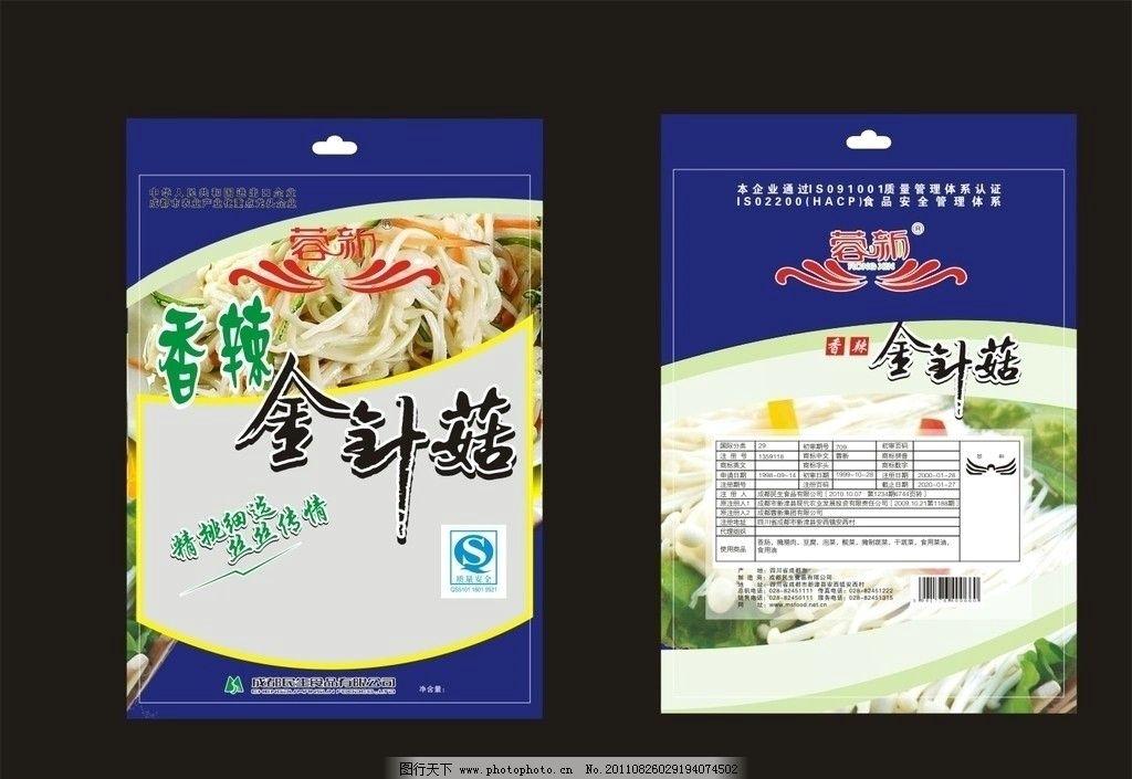 香辣金针菇(包装袋) 香辣金针菇包装袋 菌 绿色 人 透明袋 广告设计