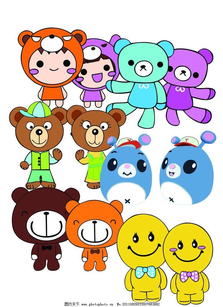 卡通风动物 卡通动物 卡通人物 卡通素材 幼儿园素材 可爱卡通 psd