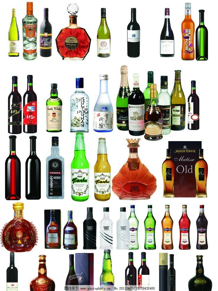 酒瓶 瓶子 酒盒 啤酒 洋酒 红酒 白酒 葡萄酒 psd分层素材 源文件 300