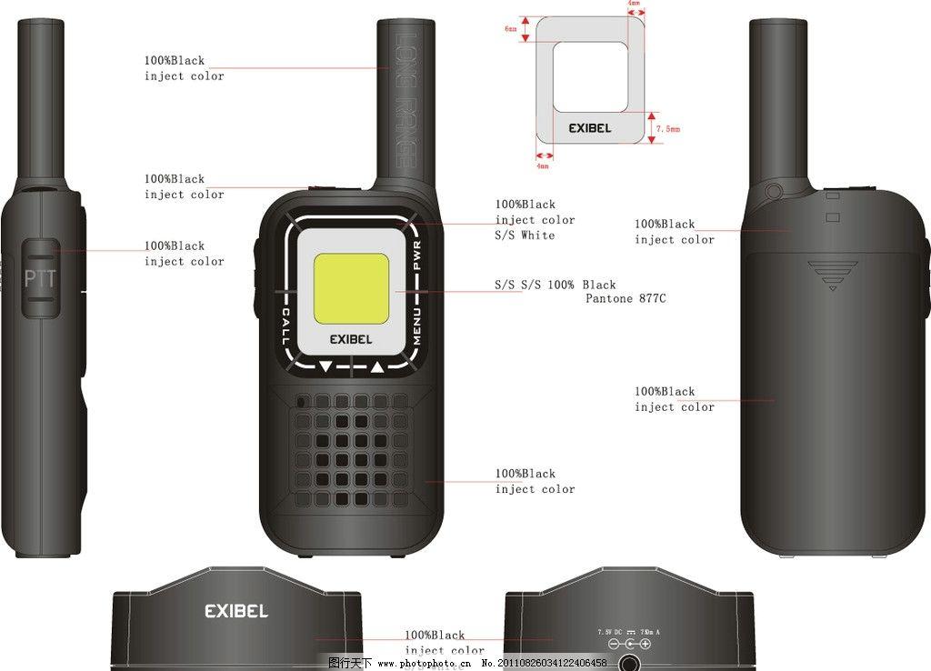 对讲机 通讯工具 按键 听筒 接收天线 皮带扣 矢量图 通讯科技
