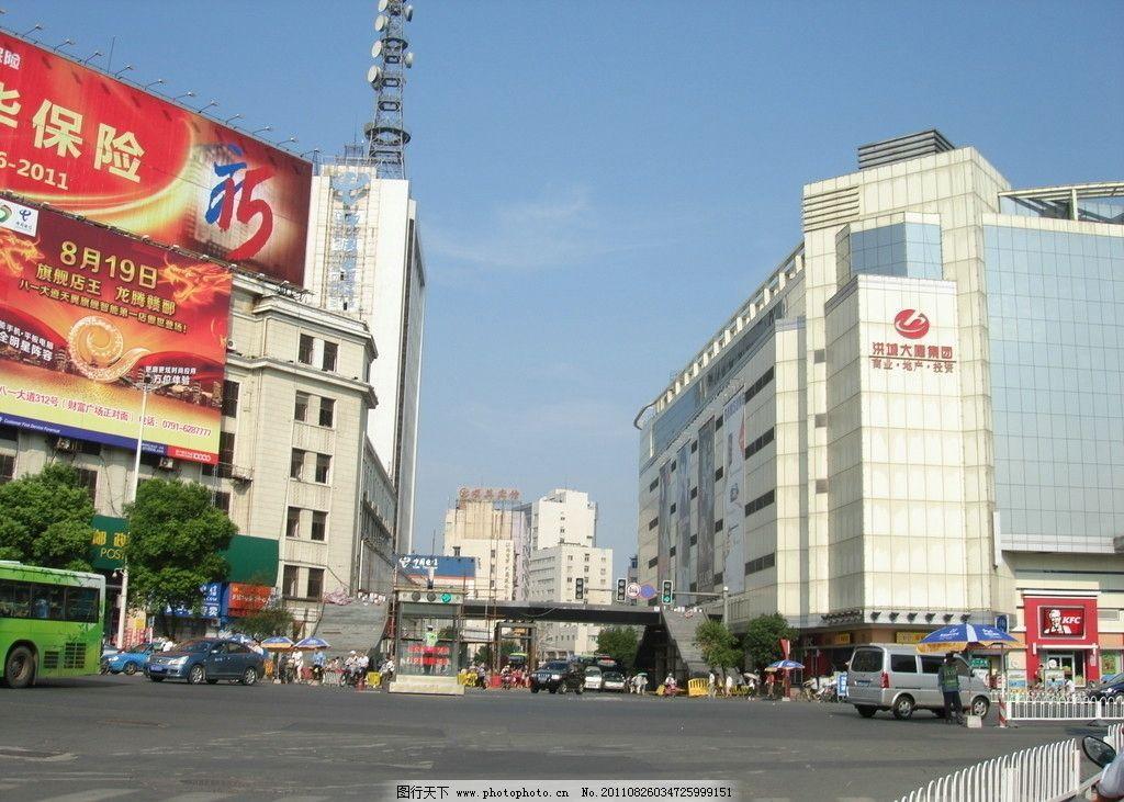 南昌城 江西 南昌 街头风景 建筑 美丽的建筑 建筑摄影 建筑园林 建筑