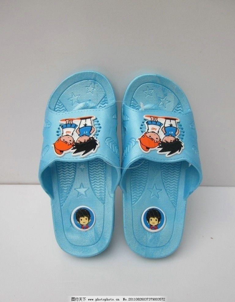关于凉拖鞋图片的新消息与评论