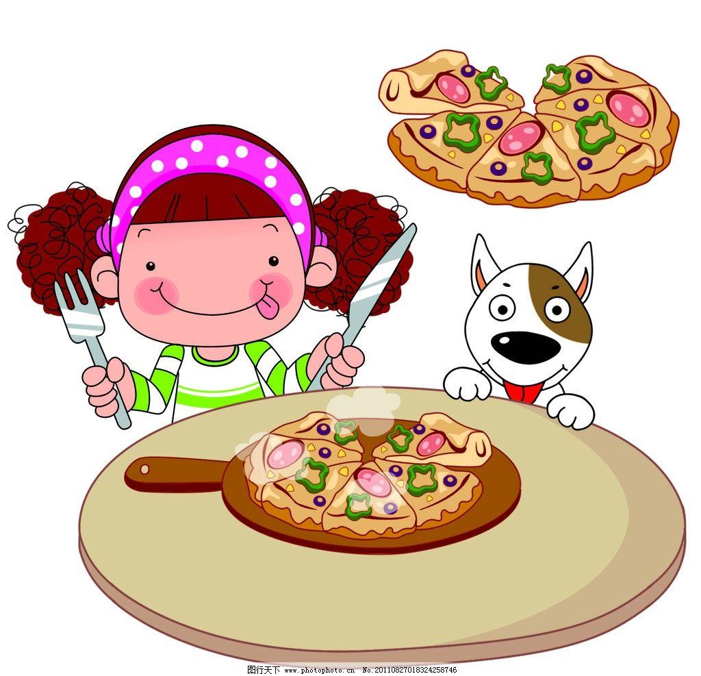 美丽的披萨 卡通 可爱