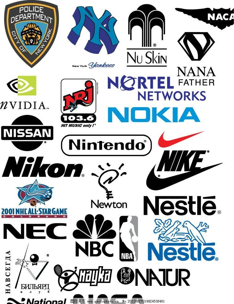 n开头的英文标志设计图片