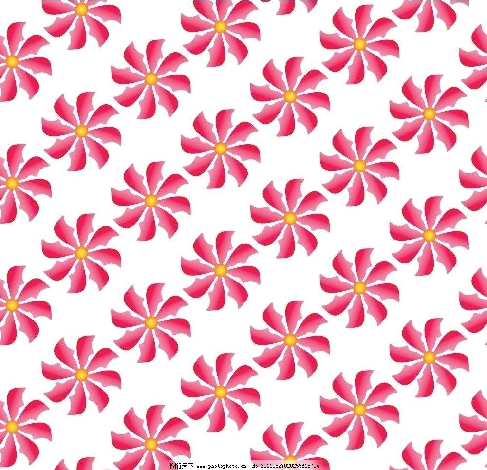 碎花 花朵 可爱 可爱花卉 花卉图案 花卉背景 花卉底纹 矢量 ai 背景