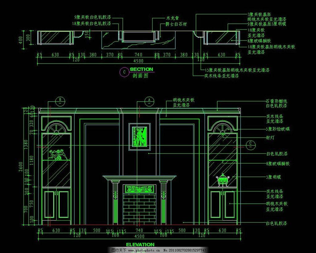 电视机背景墙立面�_电视机背景图 电视机 背景图 平面图 立面图 背景墙 cad 施工图 施工