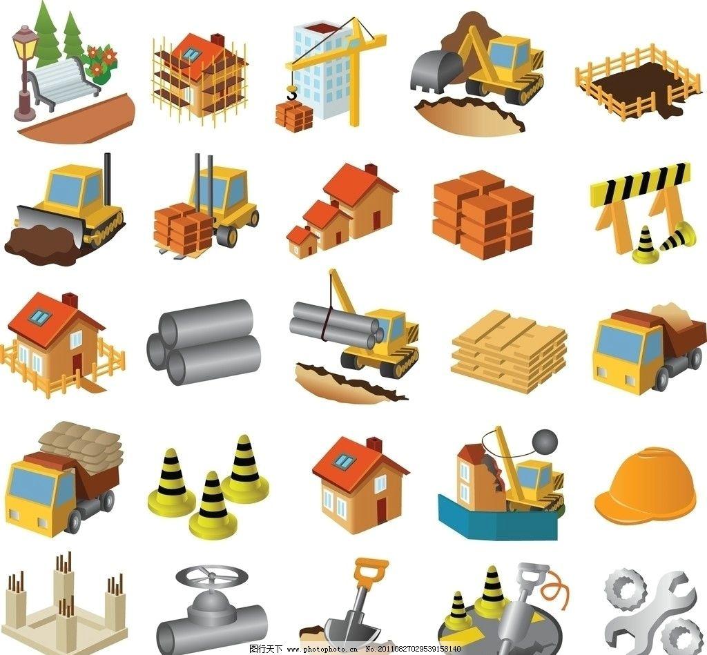 施工 工具 图标 工具矢量素材 工地 指示 吊车 安全帽 建筑工具