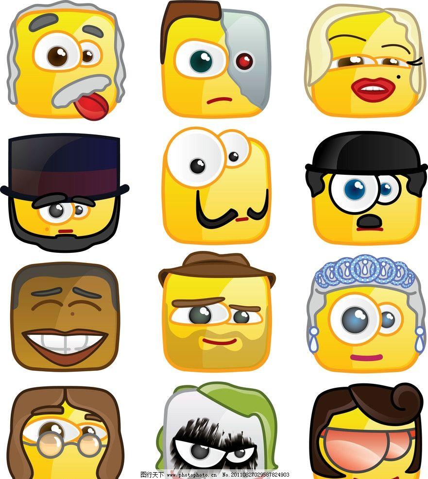 动漫 卡通 表情 qq表情 可爱 笑 哭 痛苦 高兴 喜悦 开心 鬼脸 矢量素图片