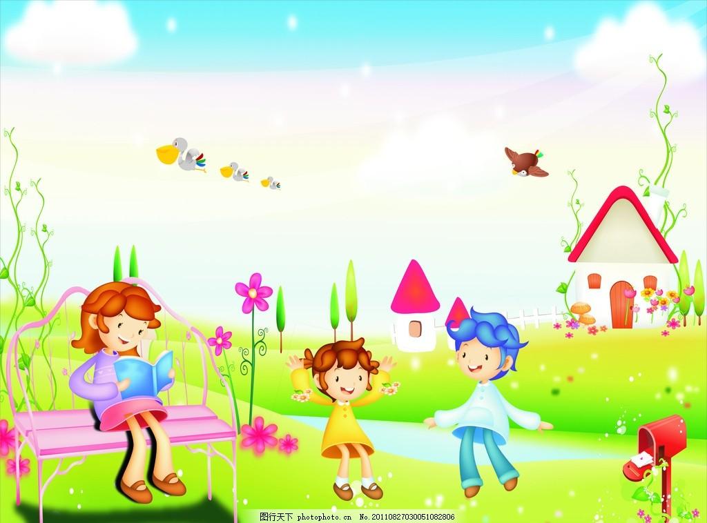 幼儿园墙画 矢量卡通画 小鸟 儿童 矢量蓝天白云 海报设计 广告设计