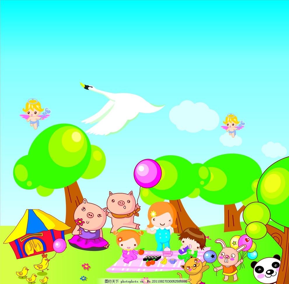 幼儿园墙画 少儿绘画 天鹅 丘比特 小猪小兔熊猫小猫小鸡小女孩 蓝天