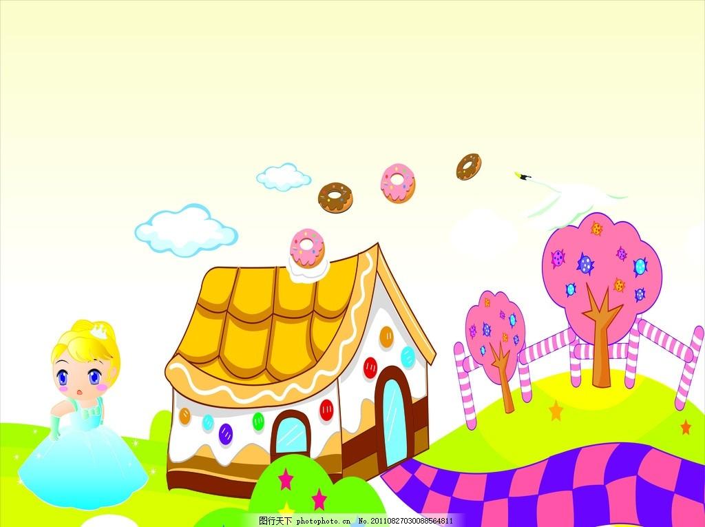 幼儿园墙画 矢量卡通画 儿童 糖果屋 甜甜圈 小公主图片