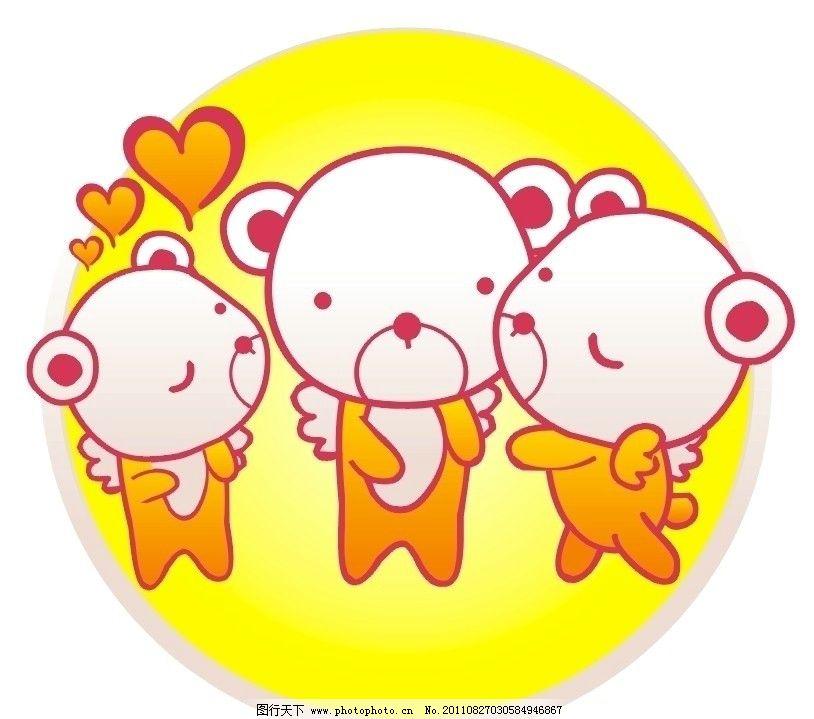 三只小浣熊 浣熊 卡通浣熊 小熊 三只小熊 可爱小熊 小熊一家 熊宝宝