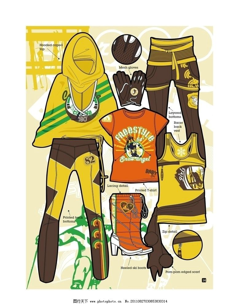 服装设计手稿 运动时尚系列组图片