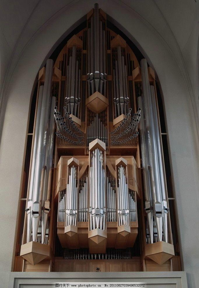 教堂 乐器 不锈钢 木质 古建筑 欧式建筑 建筑摄影 建筑园林