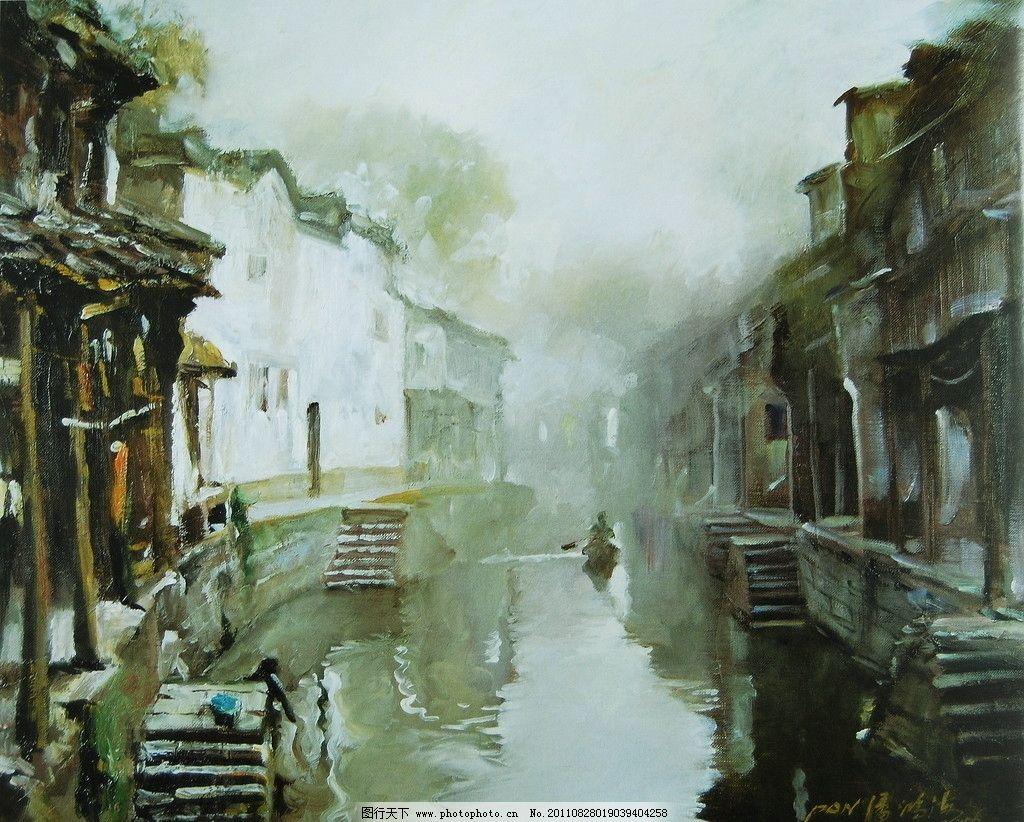 潘鸿海风景油画图片