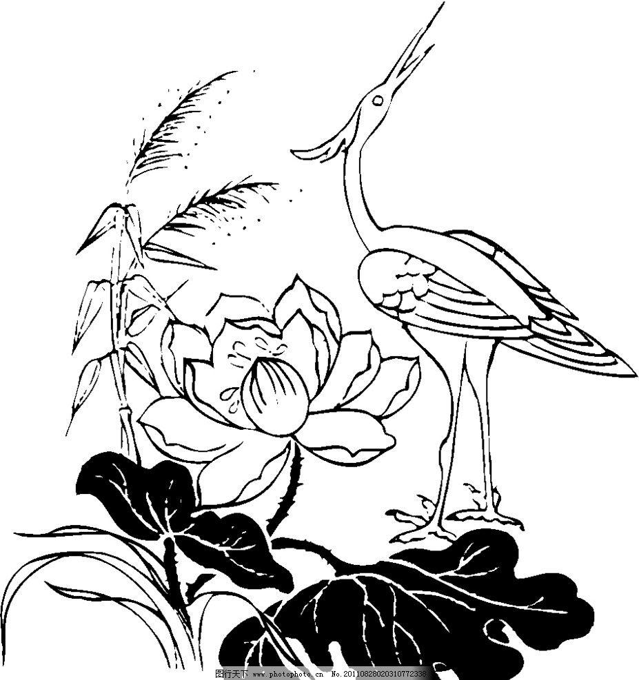 中国古典图案图片,中国传统图案 荷花 仙鹤 丹顶鹤-图