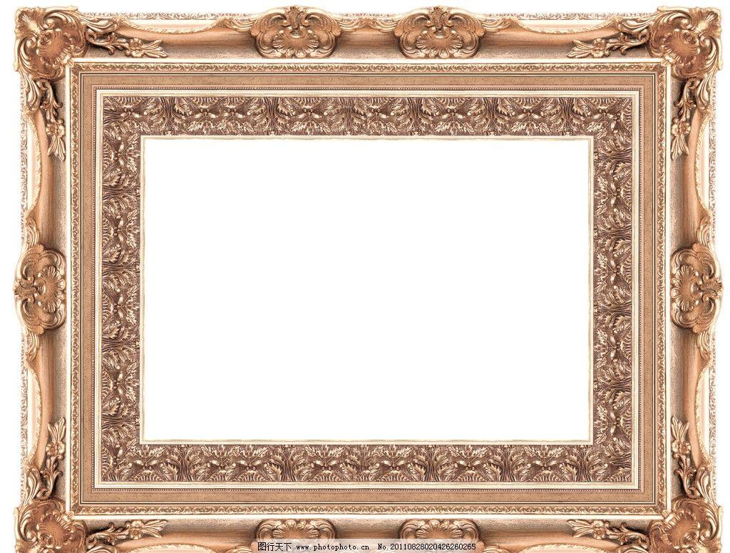 欧式画框图片_边框相框