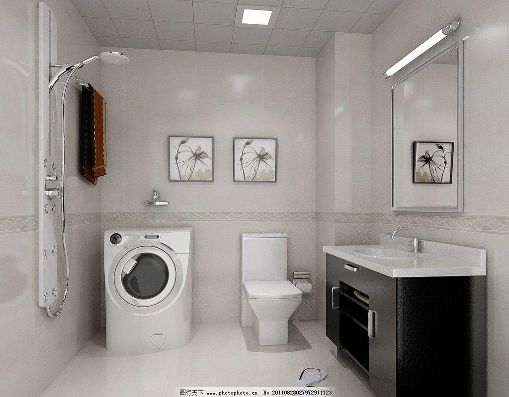 卫生间效果图        装修效果图 室内效果图 室内设计 环境设计 设计