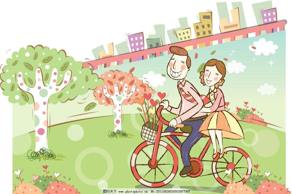 卡通人物 男性 女性 花园 漫画 房子 树 五彩缤纷 矢量 自行车