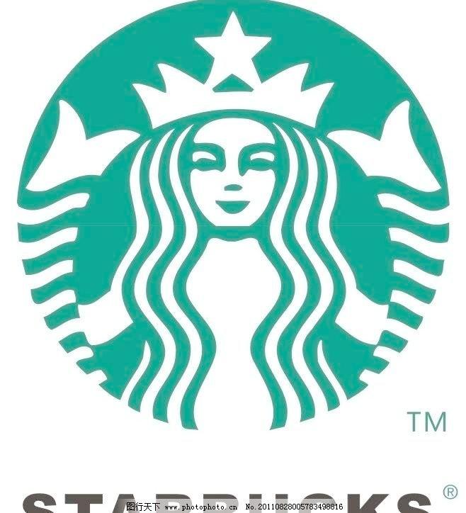 星巴克咖啡 2011 最新logo图片