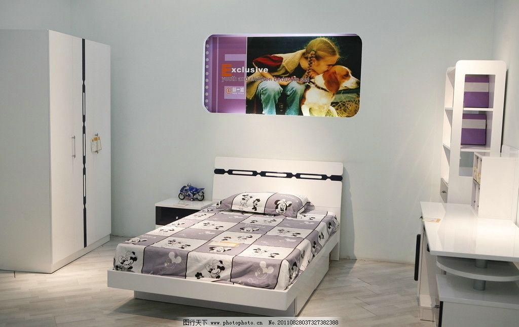 儿童卧室家具图片