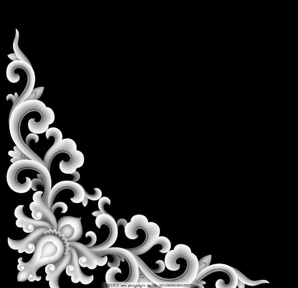 角花 灰度图 设计图 洋花 花边 传统文化 文化艺术 设计 200dpi bmp