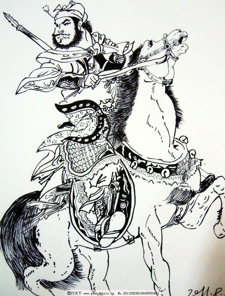 骑马者 钢笔画 人物 马 绘画书法 文化艺术 设计 300dpi jpg