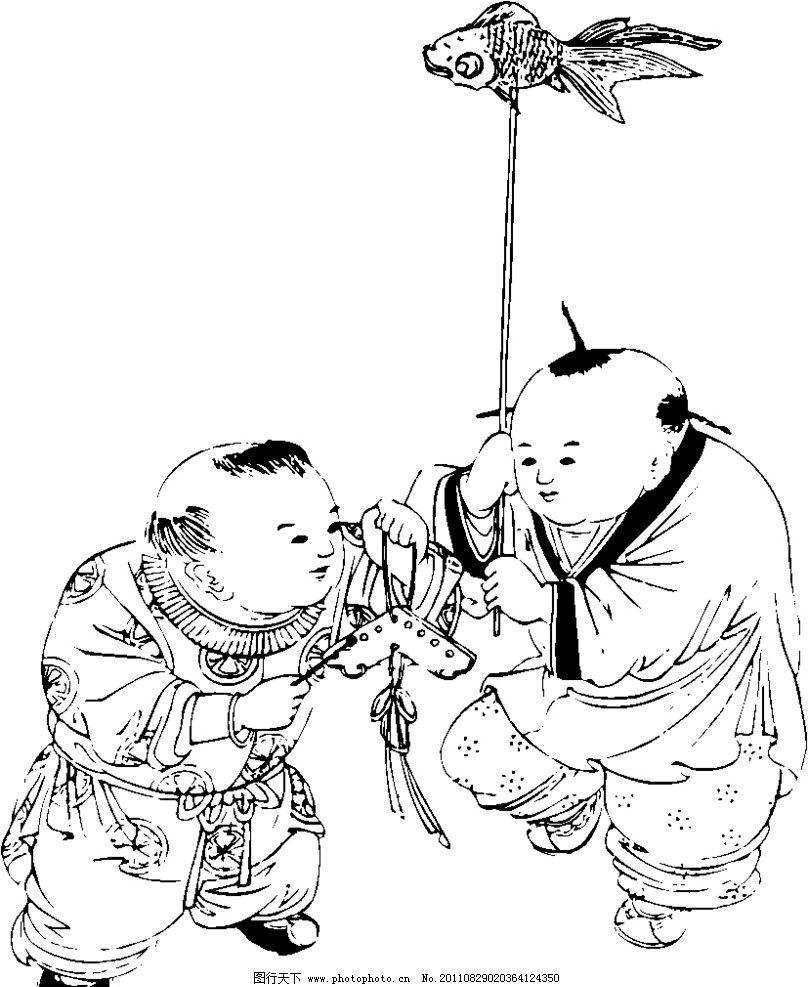 传统吉祥图图片,中国传统图案 中国设计 鲤鱼 童子-图