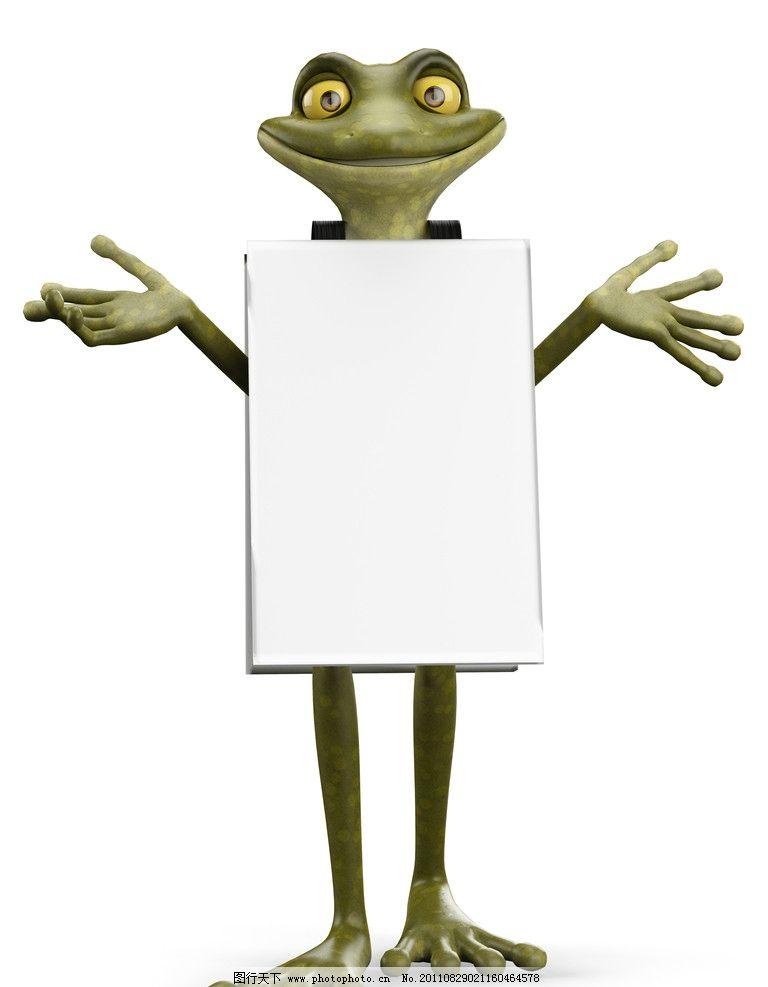 青蛙和广告牌 青蛙 漫画 广告牌 3d设计 3d青蛙 卡通动物 3d设计 设计