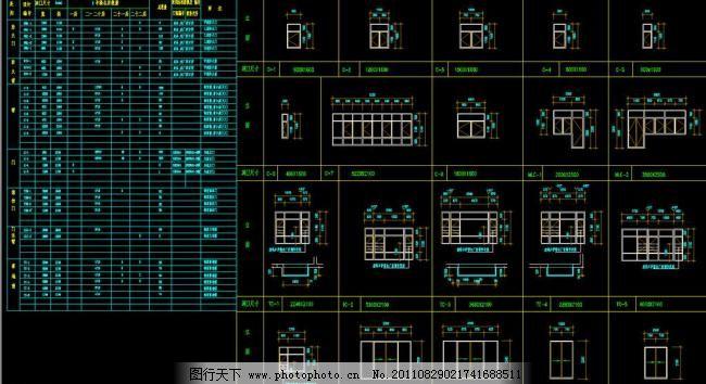 1门窗门窗表及号楼立面图片_CAD施工图_3Dcad结构图显示中图片