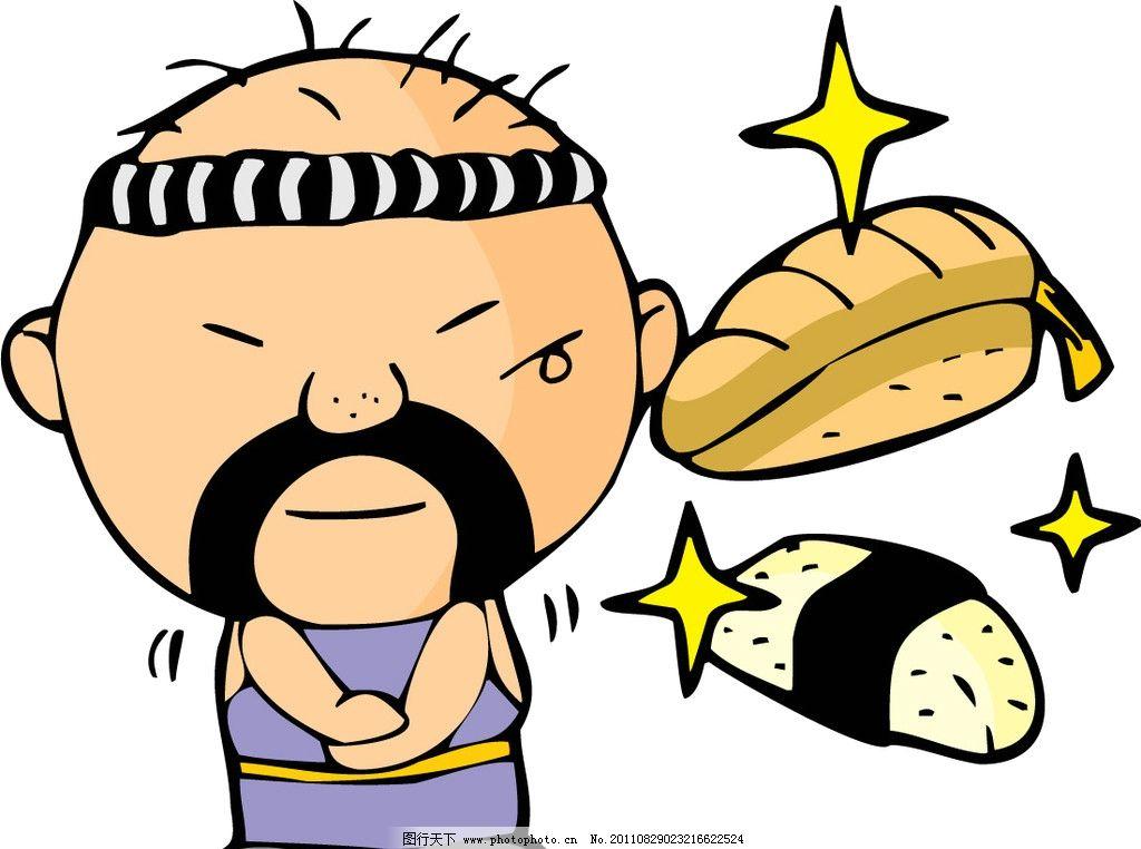 卡通厨师招牌 卡通图片