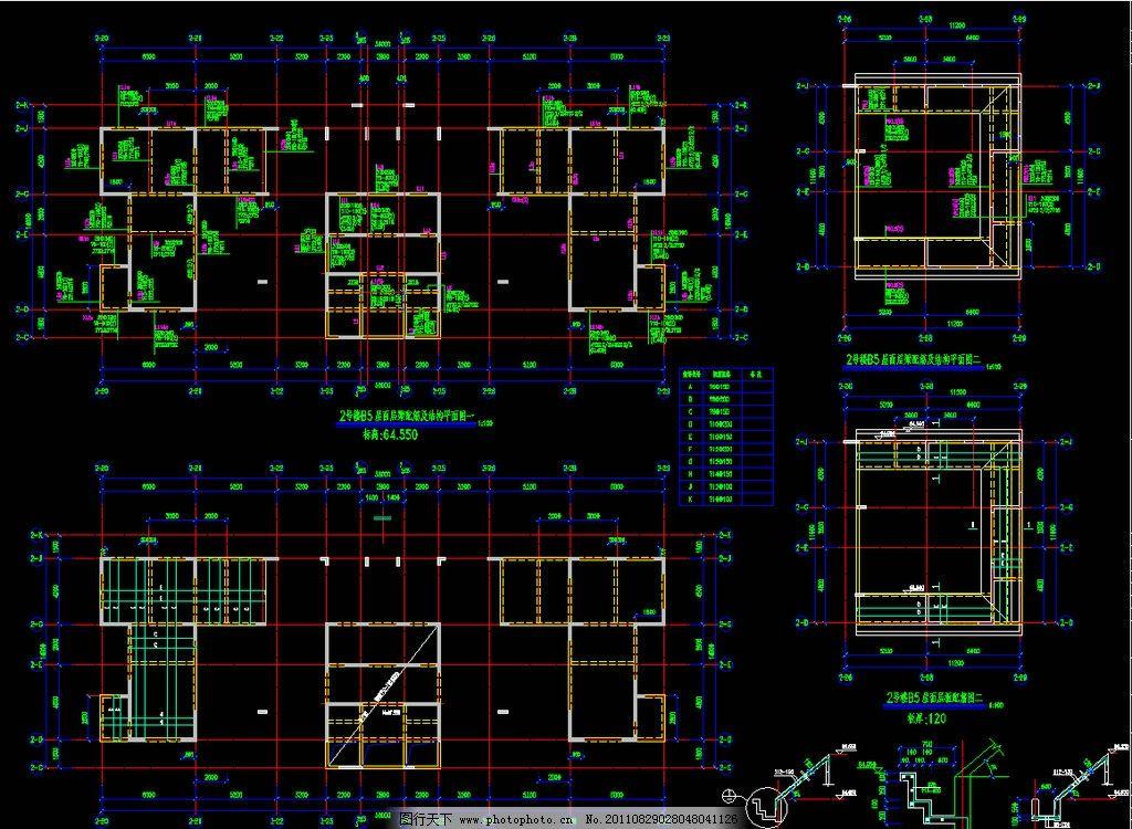 2号楼屋面层梁配筋及结构平面 板配筋平面图图片