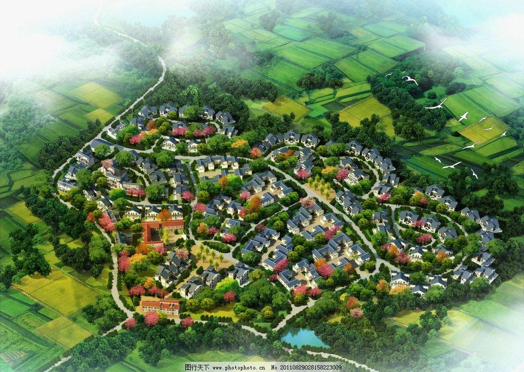 新农村规划 农村 新农村 规划 村民 社区 景观设计 环境设计 设计 72