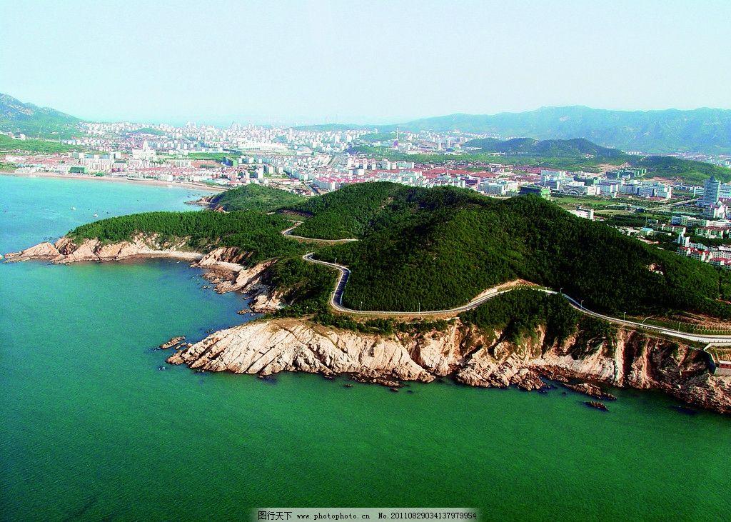 威海风景图片