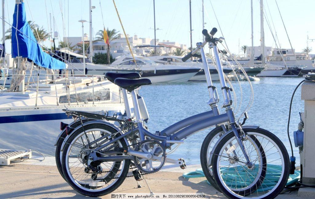 折叠自行车图片
