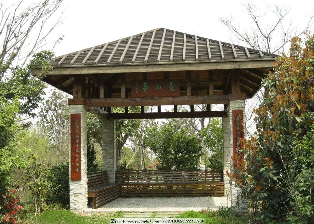 景亭 上海 炮台湾湿地公园 景观亭 方亭 观景 楹联 木亭 休息 园林