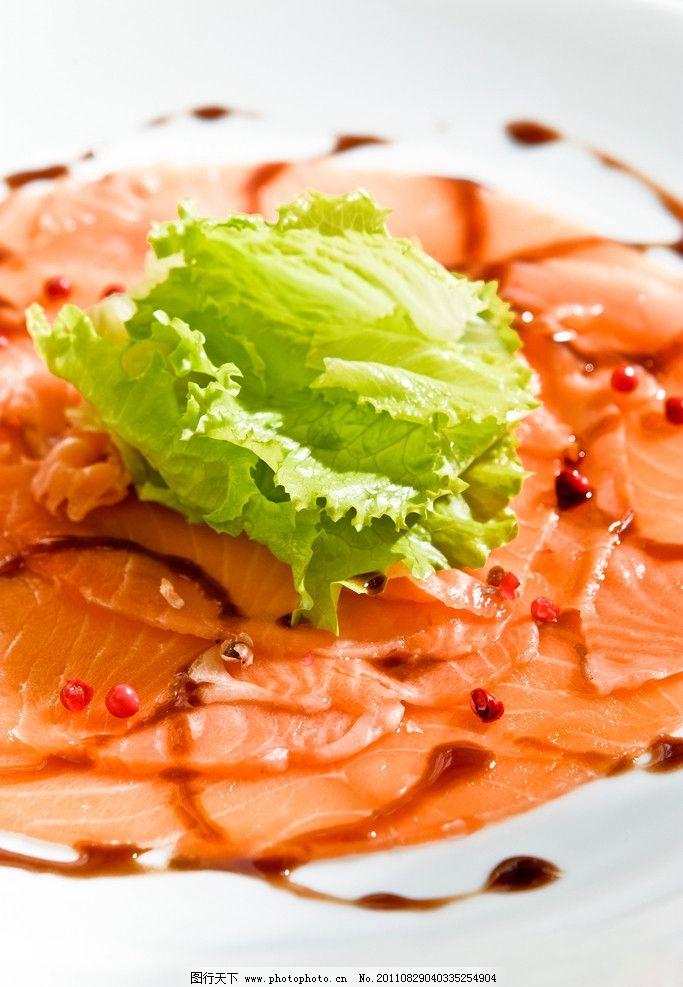 三文鱼 沙拉