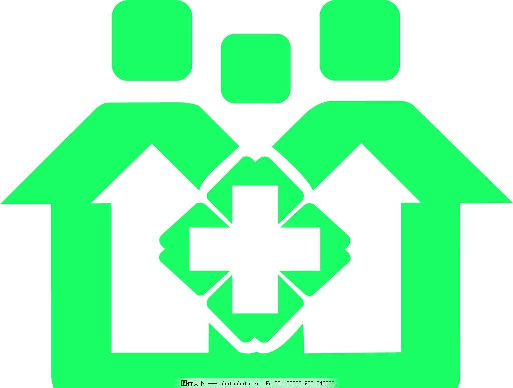 医院院标 院标 公共标识标志 标识标志图标 矢量 cdr