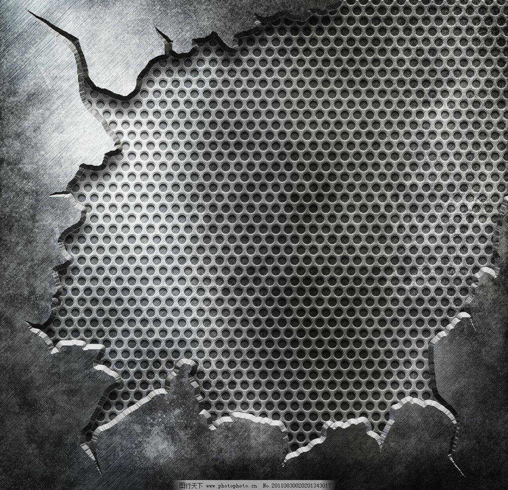 钢板 钢板材质背景 金属 铁皮 钢材 铁板 裂纹 铆钉 开裂的钢板 金属网孔 质感 拉丝 钢铁 材质 防滑钢板 纹理 纹路 背景 底纹 背景底纹 底纹边框 背景底纹材质纹理 材质纹理 背景图案 贴图 设计 300DPI JPG