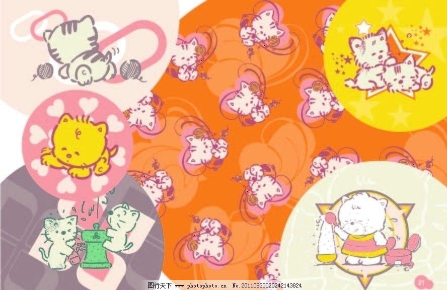 可爱卡通壁纸 可爱 卡通 动物 小猫 底纹背景 底纹边框 矢量 ai