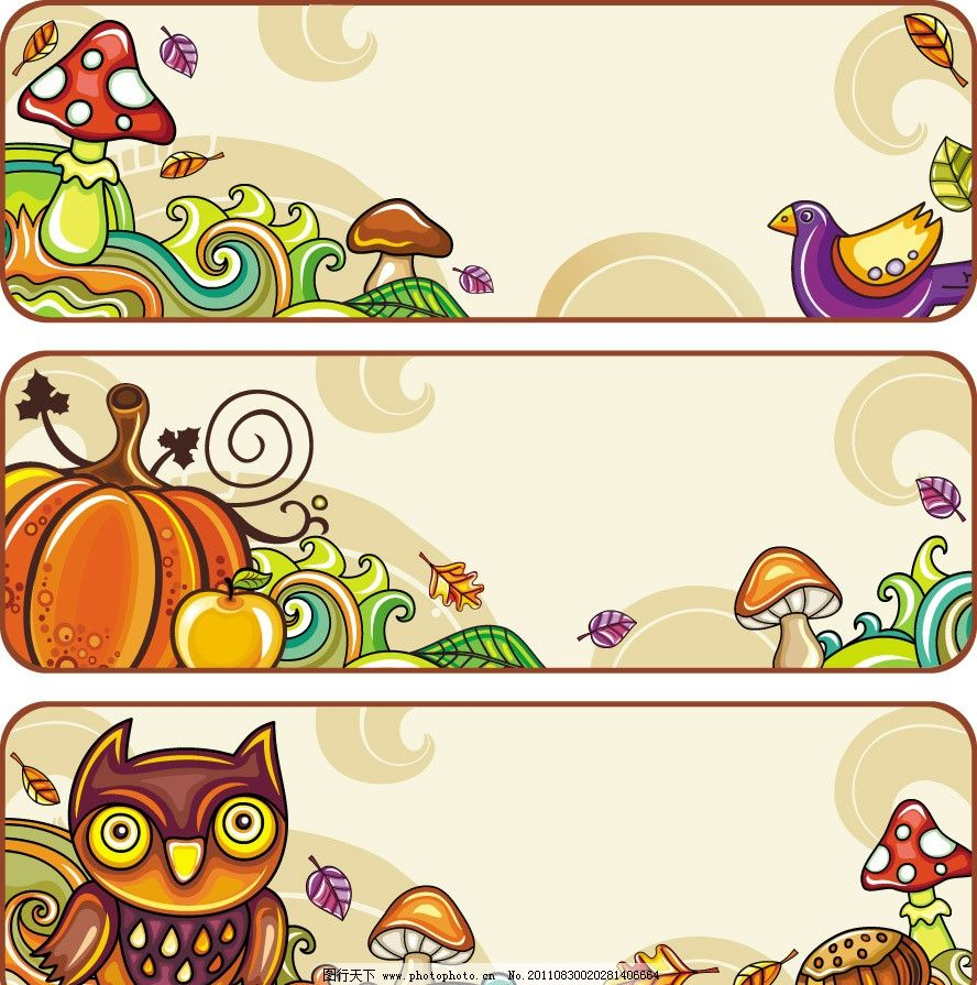 手绘秋天童话梦幻背景 横幅图片_背景底纹_底纹边框