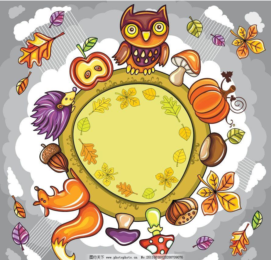 手绘秋天童话梦幻背景图片,蘑菇 松鼠 枫叶 圈圈 白云