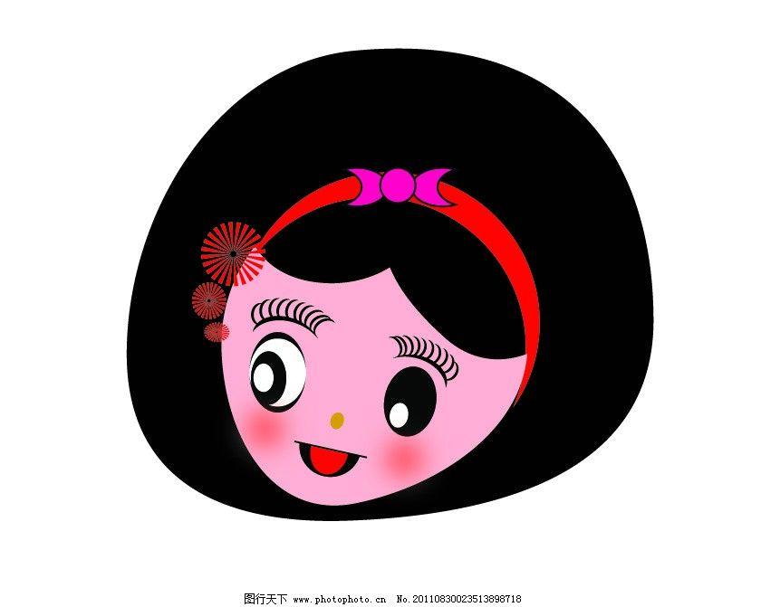 卡通小女孩头像 可爱 漂亮 大眼睛 儿童 儿童幼儿 矢量人物 矢量 ai