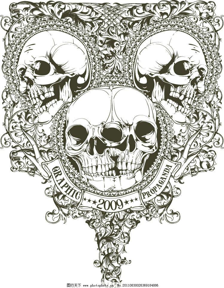 爱心骷髅头t恤图案 骷髅头 恐怖 时尚 t恤 图案 矢量 t恤主题 其他